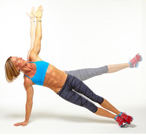 Side Plank Reach